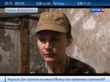 The Daily Mail: украинские военные действуют, как гитлеровцы. «vesti.ru» ©