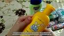 Уход за малышом. Косметика и средства гигиены для новорожденного ребенка. Бюджет