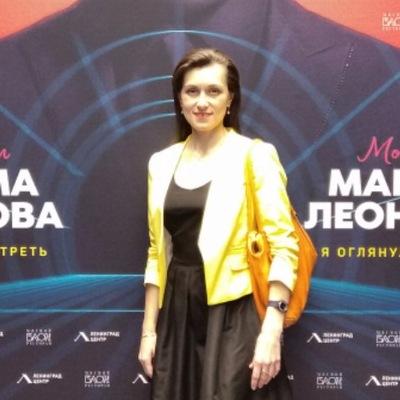 Елена Дровникова