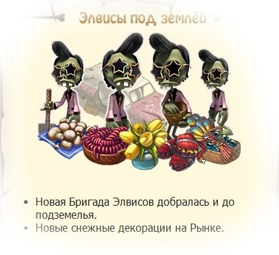 ходуля: трансформаторы в зомби мании