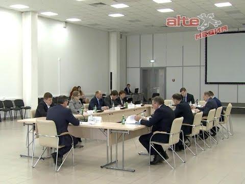 Алексей Орлов провёл заседание комиссии по приоритетным инвестпроектам региона