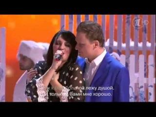 Елена Ваенга и Михаил Бублик-Пейте, сударыня, вино!