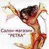 """БИОКАМИНЫ. ДИЗАЙН РАДИАТОРЫ. Магазин """"PETRA"""""""