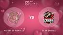Ninjas in Pyjamas vs Team Empire - RU @Map1 | Dota 2 Valentine Madness | WePlay!
