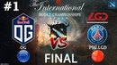 Этого МАТЧА ждали наши ОТЦЫ!   OG vs PSG.LGD 1 (BO5)   GRAND FINAL   The International 2018