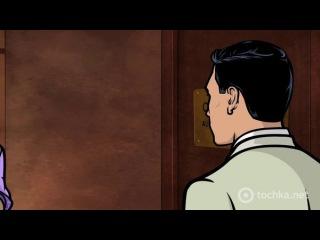 Арчер | Archer - 1 сезон 7 серия (NovaFilm)