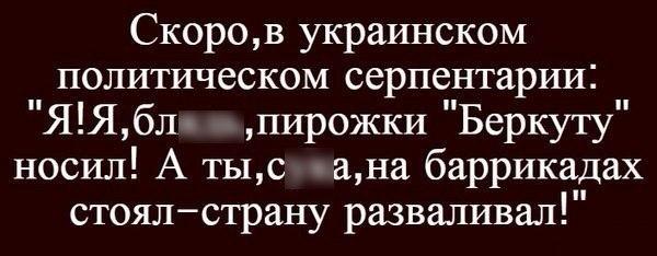 https://pp.vk.me/c543109/v543109907/d1cd/zJyJdKoykfA.jpg