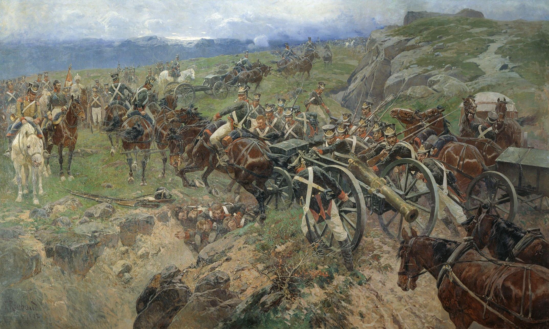 Рейд Карягина (1805)
