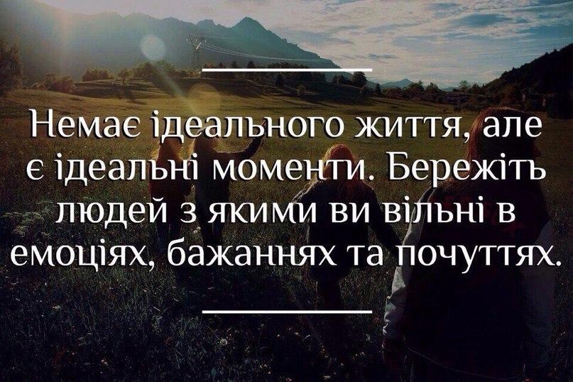 Реорганизация департамента ГПУ может навредить расследованию дел Майдана, - адвокат Маселко - Цензор.НЕТ 1200