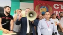 Захватчики Съезда граждан СССР 5 созыва в Москве зафиксировали свой бандитизм. Часть 1ации, скандалы, попытка срыва