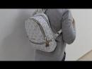 Женский городской рюкзак под Майк Корс (Michael Kors)