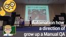 Автоматизация, как направление развития ручного (manual) тестировщика! Мое выступление на COMAQA