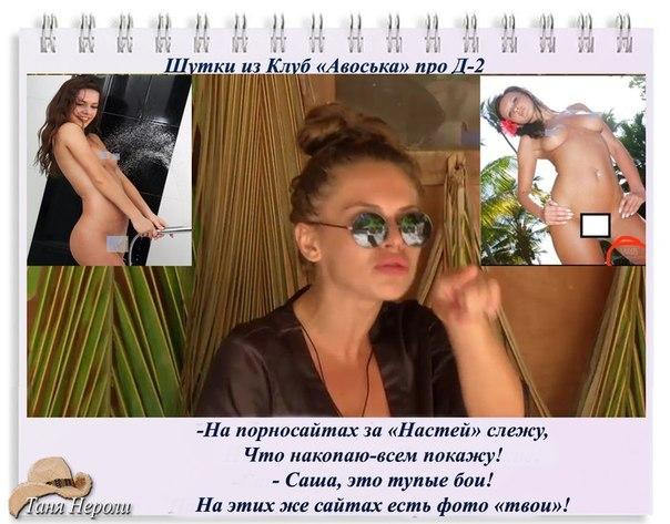 порно фото татьяны галяутдиновой с виберу