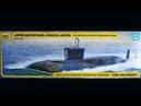 Borey class Russian nuclear ballistic submarine Yury Dolgorukiy 1 350 Zvezda models UNBOXING