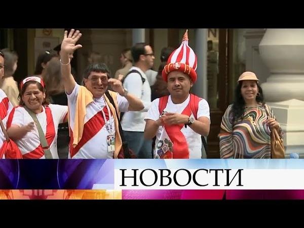 Иностранные болельщики, приехавшие на Чемпионат мира по футболу FIFA 2018 в России™, изучают Москву.