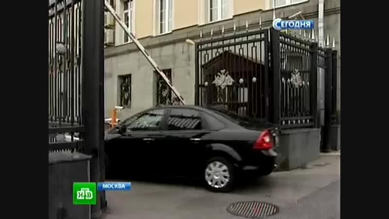Сегодня НТВ 25 10 2012