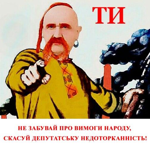 Европа должна помочь Украине внедрить реформы, в которых нуждается страна, - Сорос - Цензор.НЕТ 6388
