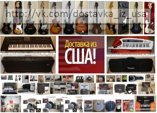 http://musiciansfriend.com