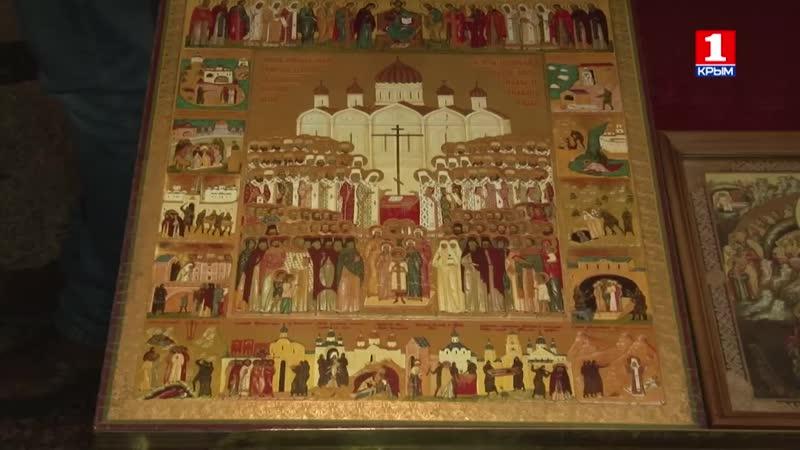 15.09.2019 - Собор Новомучеников Российских