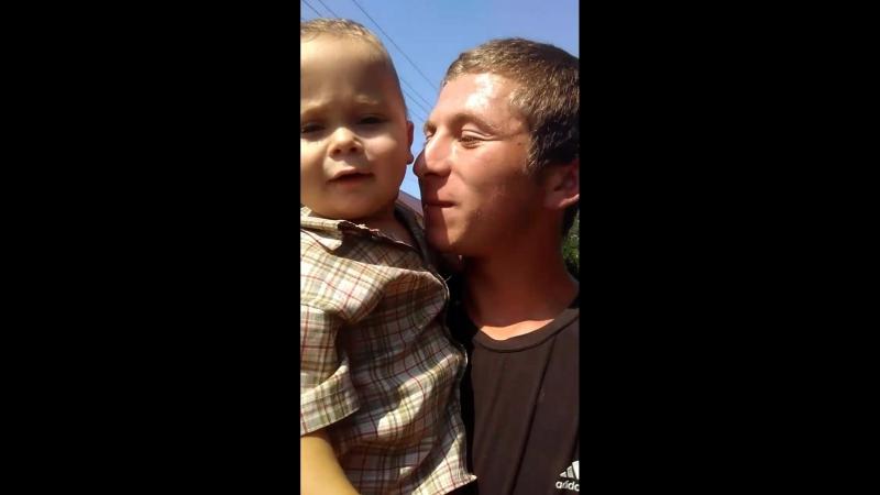 я і с Я і Син