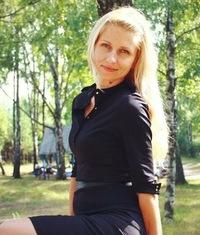 Юлия Бескровная, 7 апреля 1994, Рогачев, id221474340