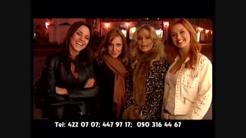 Блестящие приглашают на свой концерт в клубе Неолит (12.05.2006)