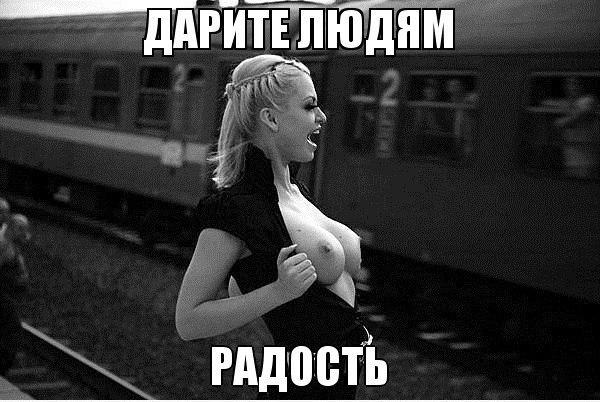 Фото №298266796 со страницы Павла Павлочева
