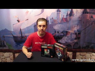 Кобра-Твист и Собери Змею! Обзор настольных игр-головоломок от Игроведа