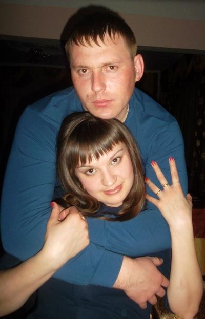 Юлия Писаренкова, 16 июня , Донецк, id90525370