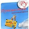 Туры из Нижнего Новгорода