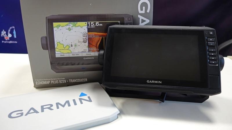 Эхолот Garmin Echomap Plus 92sv: распаковка обзор | Рыбалка с FishingSib 2018
