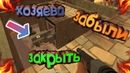 HurtWorld Raid Хозяева забыли закрыть потолок Лутаем метеор