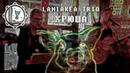 LANiAKEA trio - Хрюша