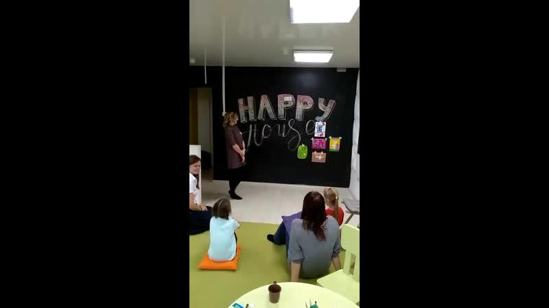 Дети учатся выражать свое мнение