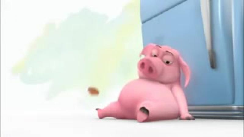 Прикольный мультик про свинью