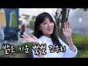 181018| Kim Jun/Ким Джун на '2019 S/S HERA Seoul Fashion Week'