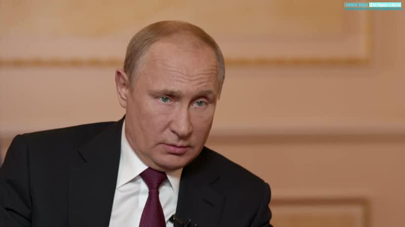 Владимир Путин Интервью в преддверии визита на саммит ШОС 2019 Киргизия Бишкек Новости