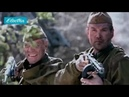 """Военные фильмы 2017 """"Кровавая Роса 2 """" Фильмы о войне 1941 1945"""