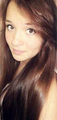Рита Закадымская, 29 июня , Киев, id206444240