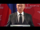 Подрезанные пони. Путин про Фемен