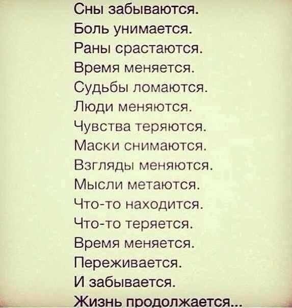 Статусы со смыслом | ВКонтакте