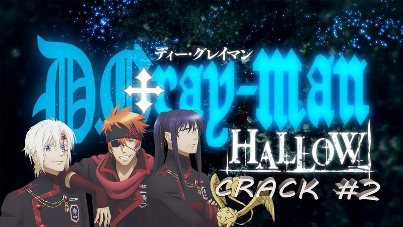 D.Gray-man hallow crack 2 rus.