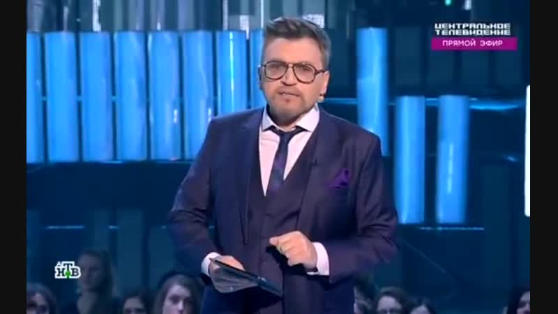 Центральное телевидение ( 09.02.2019 )