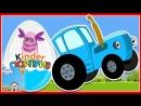 Страна Детства - Синий трактор С киндером сюрпризом - Все серии подряд.