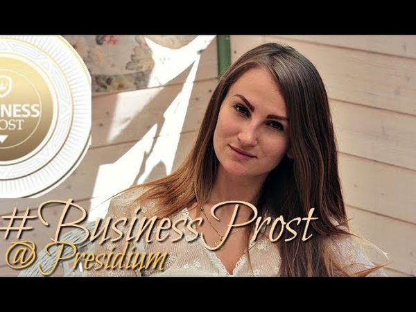 Суть бизнеса кратко в проекте Business Prost Юлия Цветкова