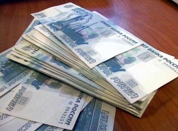 Помощь в получении кредита ленинск-кузнецкий