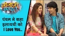 Jijaji Chhat Par Hain Serial 20th Oct 2018 Latest Episode | On Location Shoot