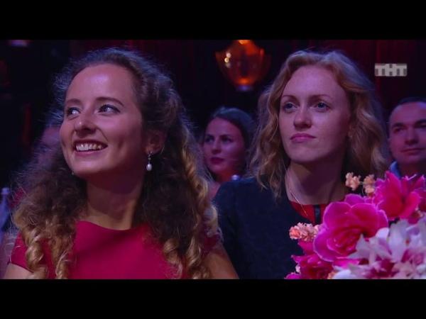 Comedy Woman 7 сезон 42 серия