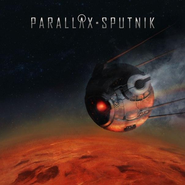 Дебютный EP группы PARALLAX - Sputnik (2013)