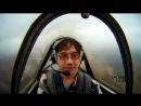 Трепыхание над землёй или экстремальный полёт на Як-52 с фигурами высшего пилотажа.